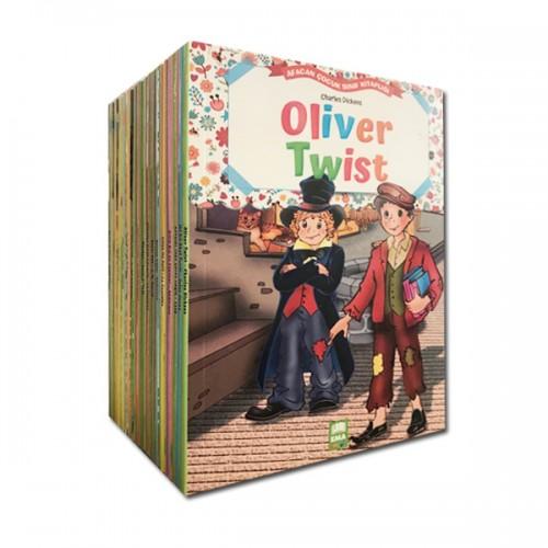 2. ve 3. Sınıf 100 Temel Eser Çocuk Klasikleri Seti 30 Kitap