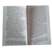 4 ve 5.sınıf Öykü Dünyası Kitap Seti+Test Kitapçığı