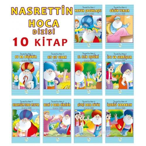 1 ve 2. Sınıf Nasrettin Hoca Seti 10 Kitap ( Mavi Çatı Yayınları )