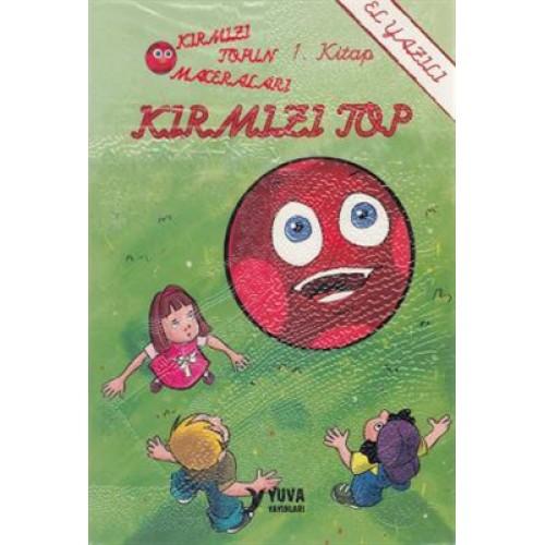 Kırmızı Topun Maceraları 1.Sınıf 10 Kitap