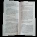 Büyük Yöneticiler Kitap Seti 10 Kitap