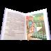 Değerlerimiz Dizisi 16 Kitap İlkokul