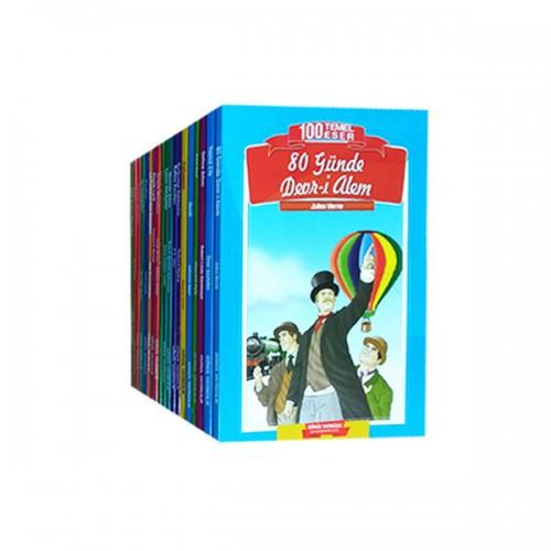 100 Temel Eser Seti 20 Kitap Gönül Yayıncılık