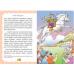 Halk Hikayeleri Dizisi 10 Kitap