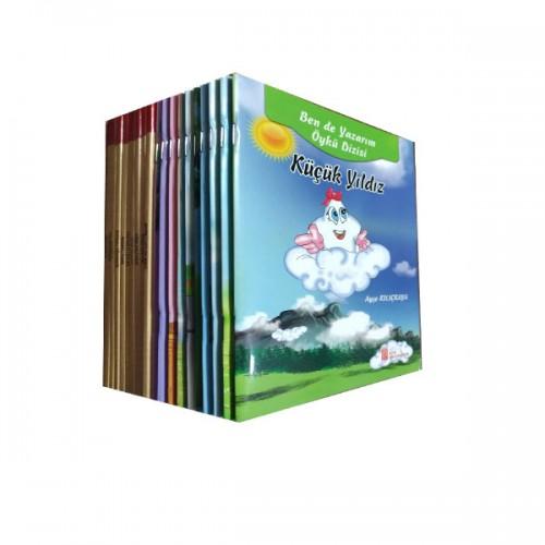 Kış Tatili Okuma Seti 2. Sınıf