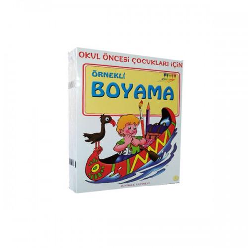 Okul öncesi Için örnekli Boyama Seti 10 Kitap çocuklarımızın Renkli