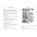 5,6,7.Sınıf Peyami Safa Klasikleri Seti 25 Kitap