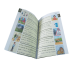 İlköğretim Sınıfları Dev Sözlük Seti